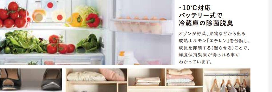 最新オゾン発生空気清浄機販売・ウイルス感染対策 ・安全・安心・安価の「ザ・サスペンダーズ」石川県